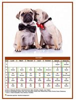Calendrier d'avril 2017 chiens