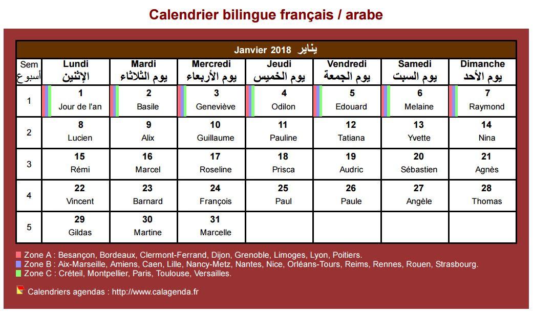 Calendrier 2018 mensuel bilingue français / arabe