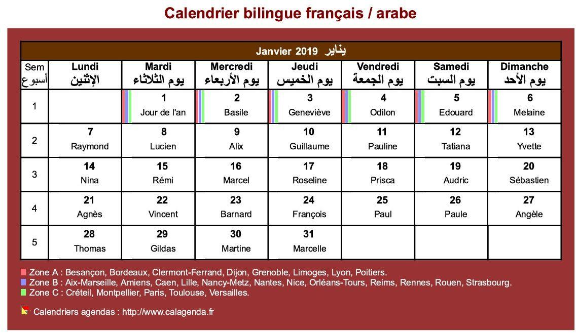 Calendrier Francais 2019.Calendrier 2019 Mensuel Bilingue Francais Arabe
