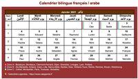 Calendrier bilingue français / arabe