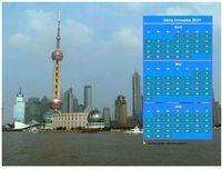 Calendrier � imprimer trimestriel, format paysage, au dessus de la partie droite d'une photo